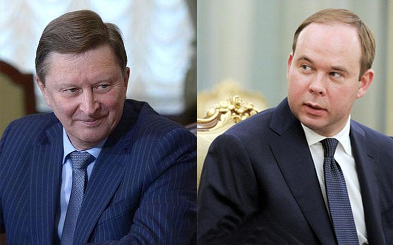 Антон Вайно стал главой администрации Президента России