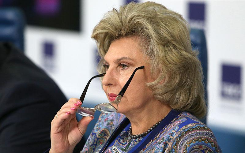 Омбудсмен Москалькова предложила ввести вУК РФ представление уголовный проступок