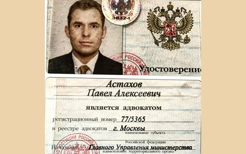 Астахов снова стал адвокатом