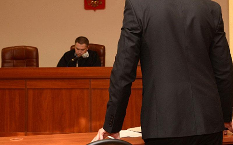 Руководитель суда осужден за18-миллионную взятку погражданскому делу