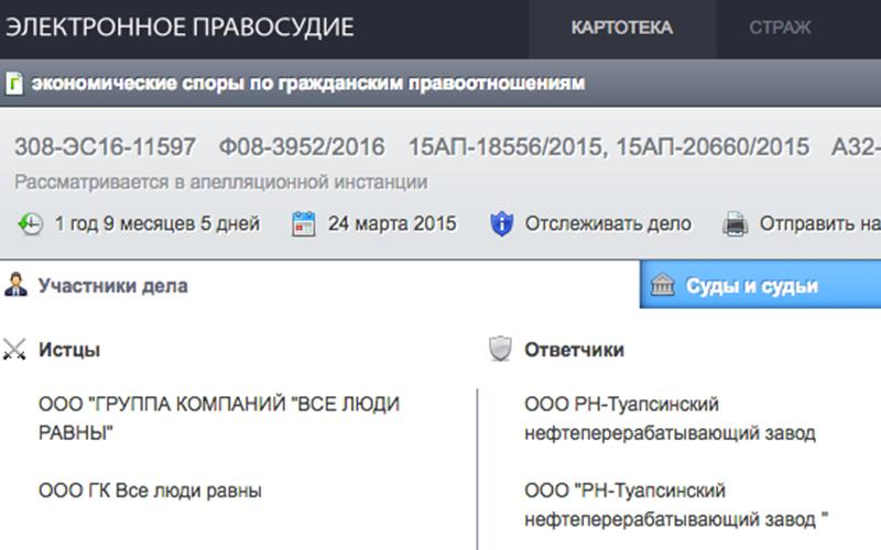 Нижегородские суды начнут принимать исковые заявления ижалобы вэлектронном виде