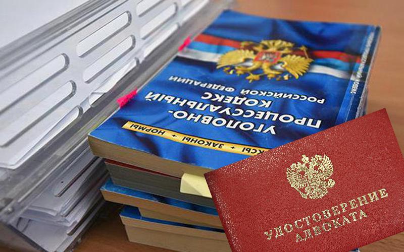 Владимир Путин внес в Государственную думу законодательный проект ополномочиях юристов
