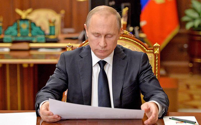 Назначен руководитель арбитражного суда Уральского округа