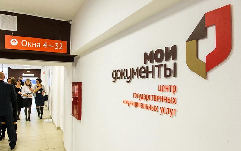 Вцентрах «Мои документы» появились услуги для предпринимателей июридических лиц