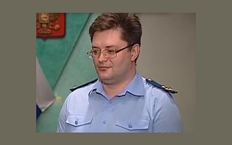 Уголовное дело вотношении прежнего зампрокурора Курской области передают всуд