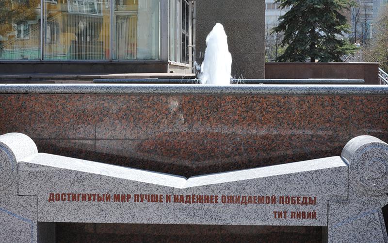 ВКрасноярске возникла еще одна «Скамья примирения»