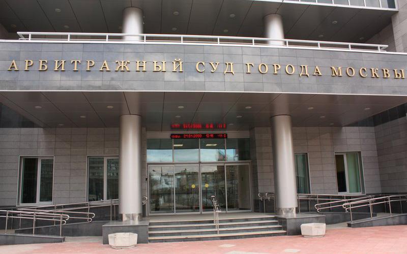 Прошлый судья Арбитражного суда столицы и юрист оказались под следствием