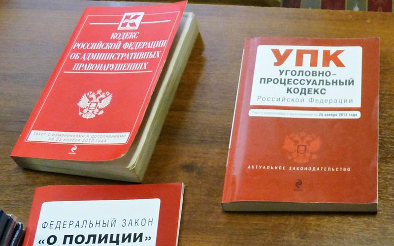 ПрезидентРФ подписал закон оправовом регулировании конфискации криминальных доходов