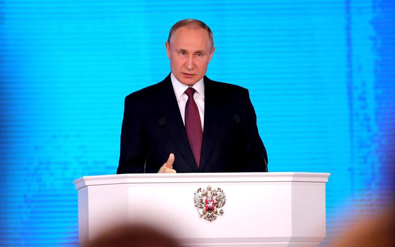 Нужно сделать справедливым расчет налога наимущество физлиц— Путин