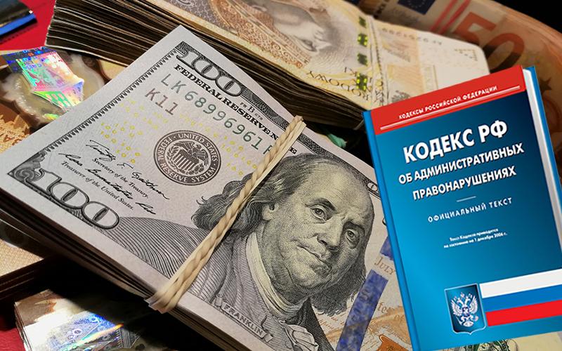 Завывод денежных средств через фиктивные займы вводится ответственность