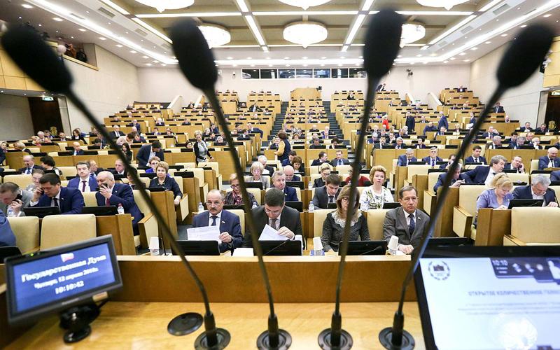 Государственная дума поддержала законодательный проект обизменении расчета налога наимущество физ. лиц