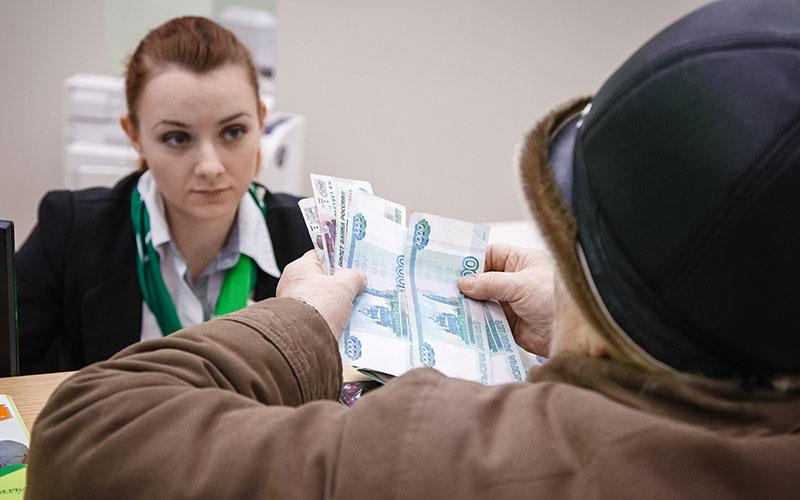 что нужно чтобы взять кредит через сбербанк онлайн