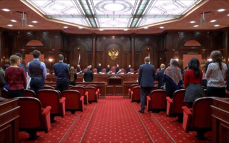 Порядок пересмотра решений конституционного суда
