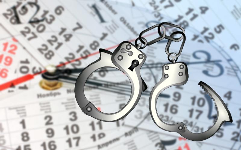 закрытие уголовных дел по сроку давности