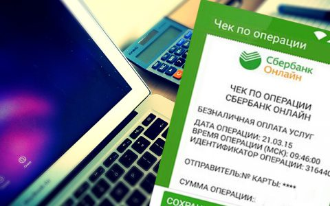 Копия квитанции с отметкой банка для возврата госпошлины
