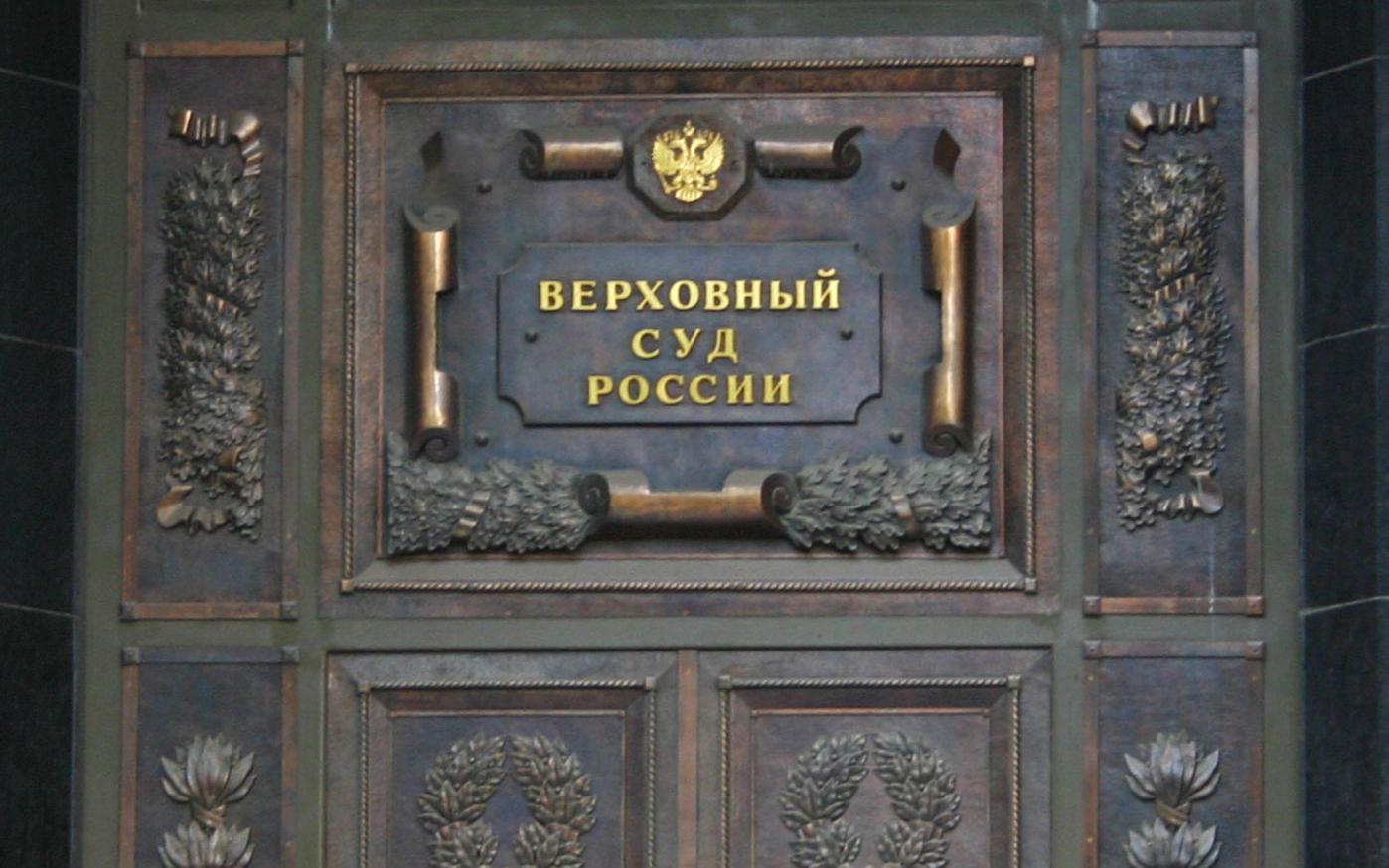 Постановление о присвоении почтового адреса
