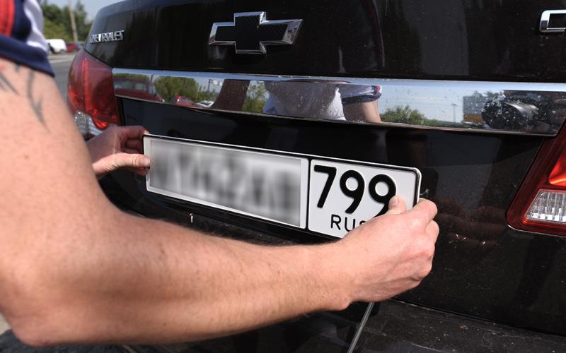 Проверить штраф по номеру машины москва