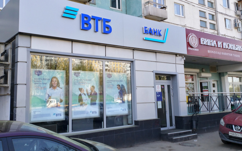 ответственность банка за нарушение кредитного договора где взять кредит на 1 год