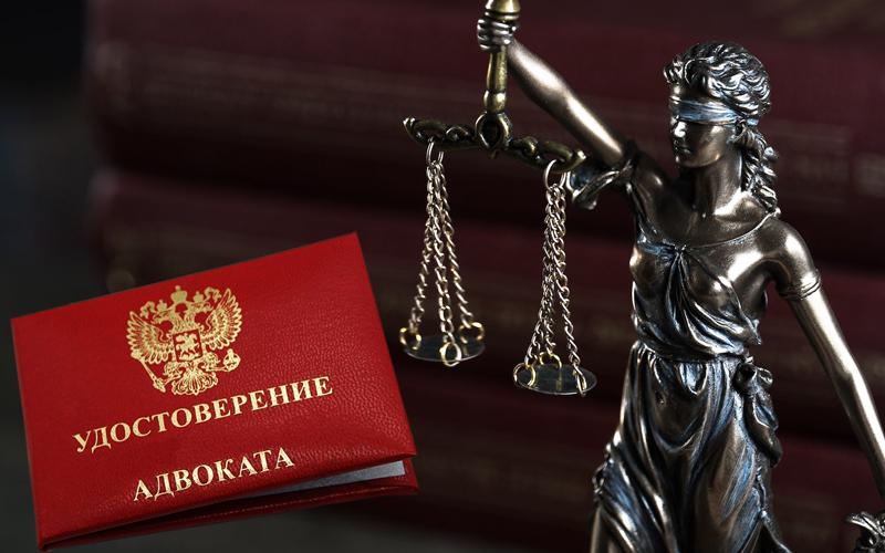 Картинки адвокатура россии