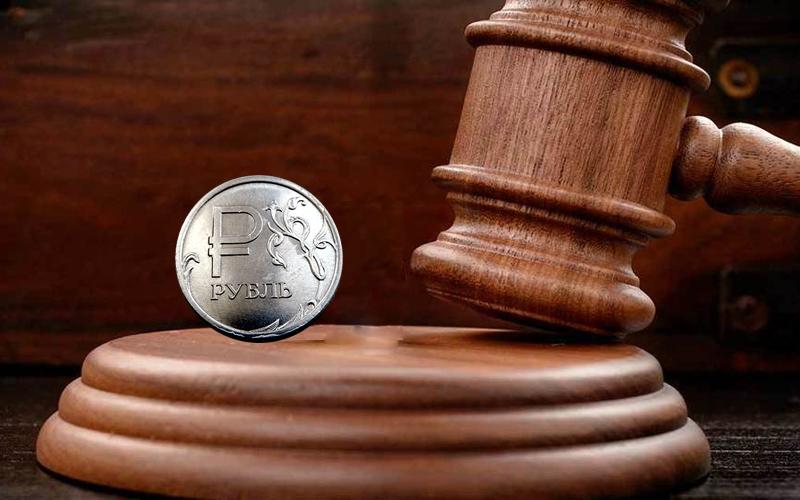 До скольки поднимут оплату адвокатам по назначению 2020 году