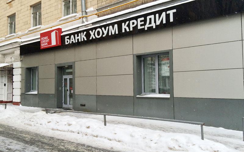 Иванова ольга александровна деньги в долг