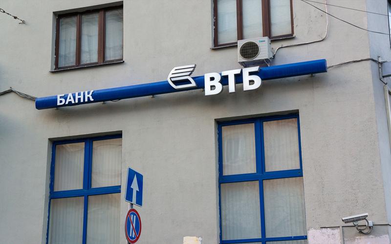 Московский кредитный банк заявка