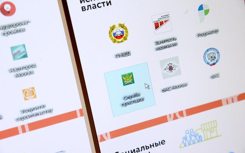 Отдел судебных приставов великолукского района инн