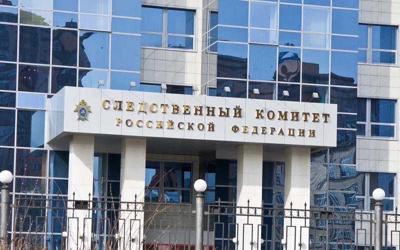 При обысках угенерала ФТС Кизлыка отыскали  золотые слитки