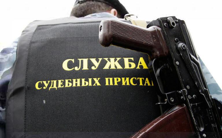 5000 сотрудников ФССП не взяли в силовики. Выявлены судимости и поддельные