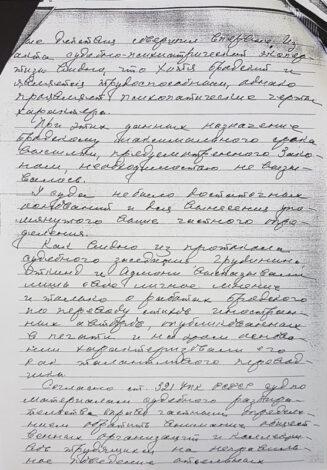 «Писал ущербные стихи». Впервые опубликованы документы по делу Бродского
